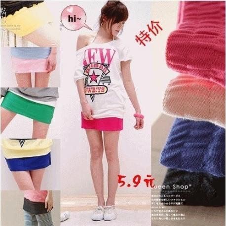 Japoniško stiliaus mini sijonas