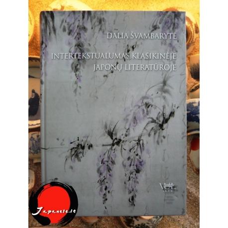 """Knyga """"Intertekstualumas klasikinėje japonų literatūroje"""""""
